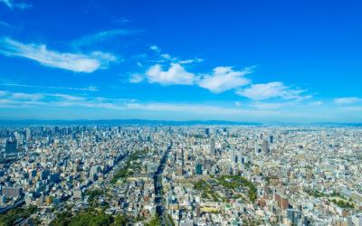福岡市と周辺地域の地価は上昇